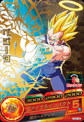 DRAGON BALL HEROES HG2-35