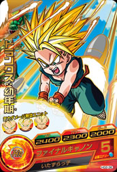 DRAGON BALL HEROES HG2-36