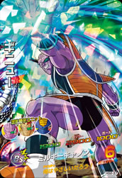 DRAGON BALL HEROES HG2-37