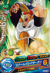 DRAGON BALL HEROES HG2-38