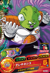 DRAGON BALL HEROES HG2-39