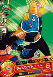DRAGON BALL HEROES HG2-41