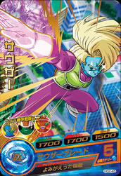 DRAGON BALL HEROES HG2-45