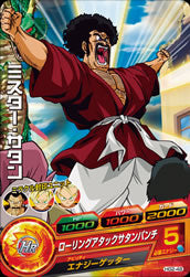 DRAGON BALL HEROES HG2-48