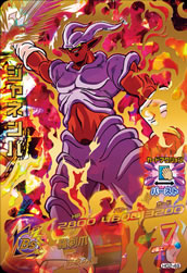 DRAGON BALL HEROES HG2-49