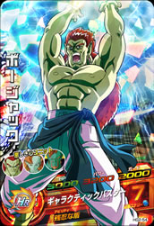 DRAGON BALL HEROES HG2-54