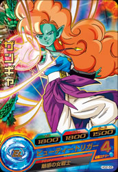 DRAGON BALL HEROES HG2-55