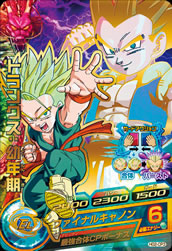 DRAGON BALL HEROES HG2-CP3