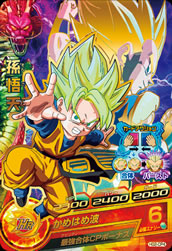 DRAGON BALL HEROES HG2-CP4