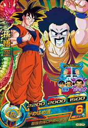 DRAGON BALL HEROES HG2-CP5