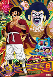 DRAGON BALL HEROES HG2-CP6