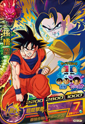 DRAGON BALL HEROES HG2-CP7