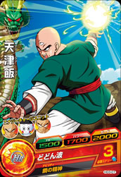 DRAGON BALL HEROES HG3-07