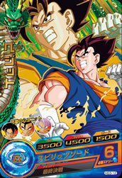 DRAGON BALL HEROES HG3-12