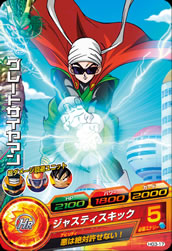 DRAGON BALL HEROES HG3-17