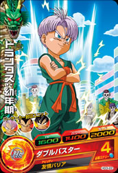 DRAGON BALL HEROES HG3-22