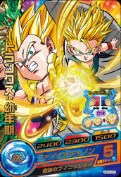 DRAGON BALL HEROES HG3-23