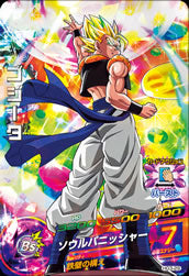 DRAGON BALL HEROES HG3-29