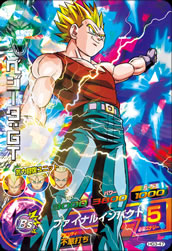 DRAGON BALL HEROES HG3-47