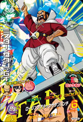 DRAGON BALL HEROES HG3-50