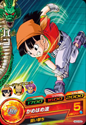 DRAGON BALL HEROES HG3-52