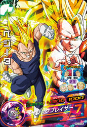 DRAGON BALL HEROES HG4-05