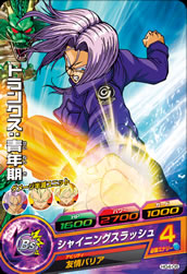 DRAGON BALL HEROES HG4-06