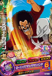 DRAGON BALL HEROES HG4-12