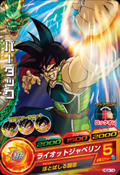 DRAGON BALL HEROES HG4-14