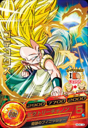 DRAGON BALL HEROES HG4-16