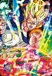 DRAGON BALL HEROES HG4-17