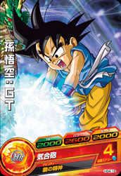 DRAGON BALL HEROES HG4-19
