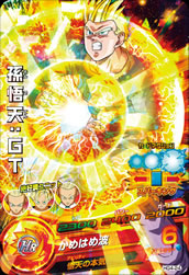 DRAGON BALL HEROES HG4-24