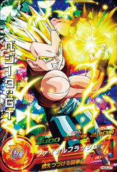 DRAGON BALL HEROES HG4-27