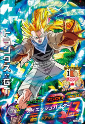 DRAGON BALL HEROES HG4-29
