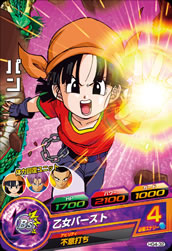 DRAGON BALL HEROES HG4-32