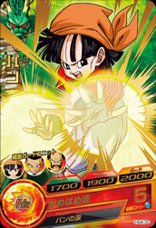 DRAGON BALL HEROES HG4-33