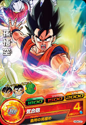DRAGON BALL HEROES HG4-37