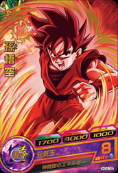 DRAGON BALL HEROES HG4-38