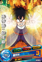 DRAGON BALL HEROES HG4-39