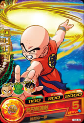 DRAGON BALL HEROES HG4-42