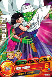 DRAGON BALL HEROES HG4-43