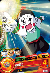 DRAGON BALL HEROES HG4-46