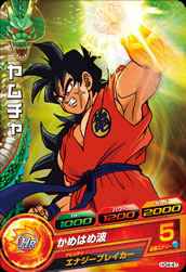 DRAGON BALL HEROES HG4-47