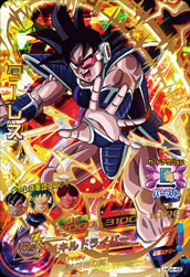 DRAGON BALL HEROES HG4-48 Turles