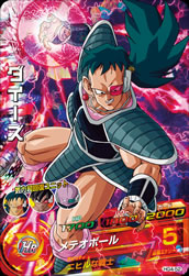 DRAGON BALL HEROES HG4-52