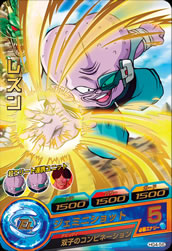 DRAGON BALL HEROES HG4-56