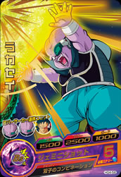 DRAGON BALL HEROES HG4-58