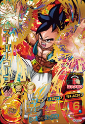 DRAGON BALL HEROES HG5-51