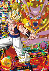 DRAGON BALL HEROES HG5-CP6